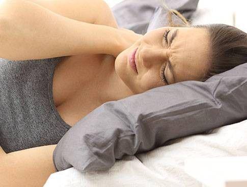 Collare Cervicale Per Dormire.Dolore Cervicale Brexidol